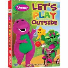 Compare Prices of Media Play Let's Play Outside (Barney) สนุกสนานนอกบ้าน DVD Online
