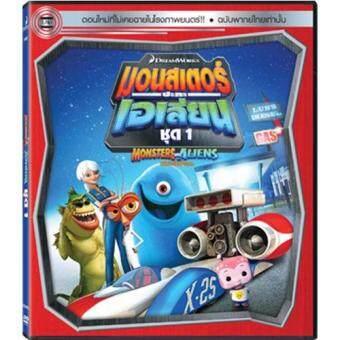 Media Play Monsters VS Aliens Vol.1 (VV)/มอนสเตอร์ปะทะเอเลี่ยน ชุด 1 (วานิลลา) DVD-vanilla