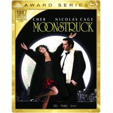 Media Play Moonstruck/พระจันทร์เป็นใจ image