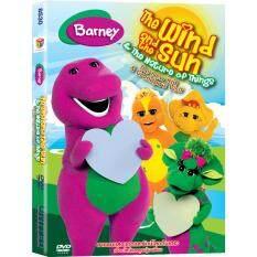 Media Play Wind and the Sun & The Nature of Things (Barney), The สายลมแสงแดดและรักษ์โลกกันเถอะ DVD