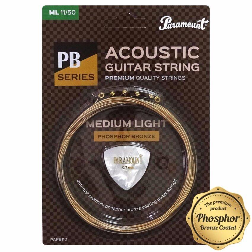 Paramount สายกีตาร์โปร่ง แบบพรีเมี่ยมรุ่น PAPB110 (Medium Light 11/50, สายเบอร์ 11)
