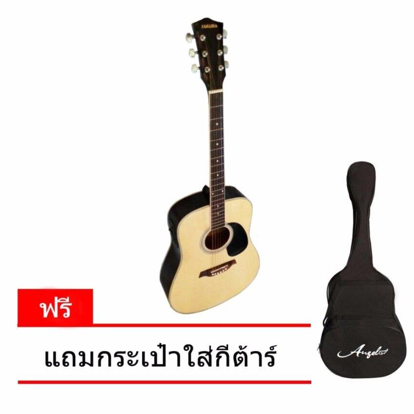 "SAKURA กีตาร์โปร่ง ไฟฟ้า 14ข้อ Acoustic Guitar 14F41"" BFG4118EQ4B N แถมกระเป๋าใส่กีตาร์"
