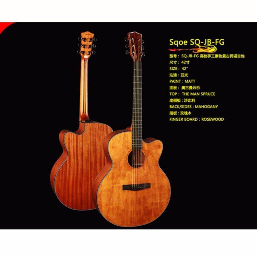 "Sqoe กีตาร์โปร่งไฟฟ้า Electric Acoustic Guitar 42"" รุ่น JB-FG +EQ(Brown)"
