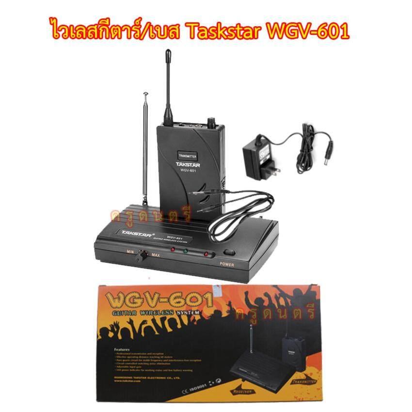 ไวเลสกีตาร์ Takstar Wireless guitar/Bass รุ่น WGV-601
