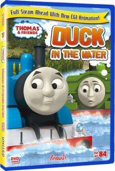 Thomas & Friends Vol.84 : Duck in the Water (SE)-โธมัสยอดหัวรถจักร ชุดที่ 84 : ดั๊กจมน้ำ
