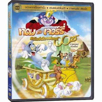 Tom and Jerry Back to Oz DVD-vanilla