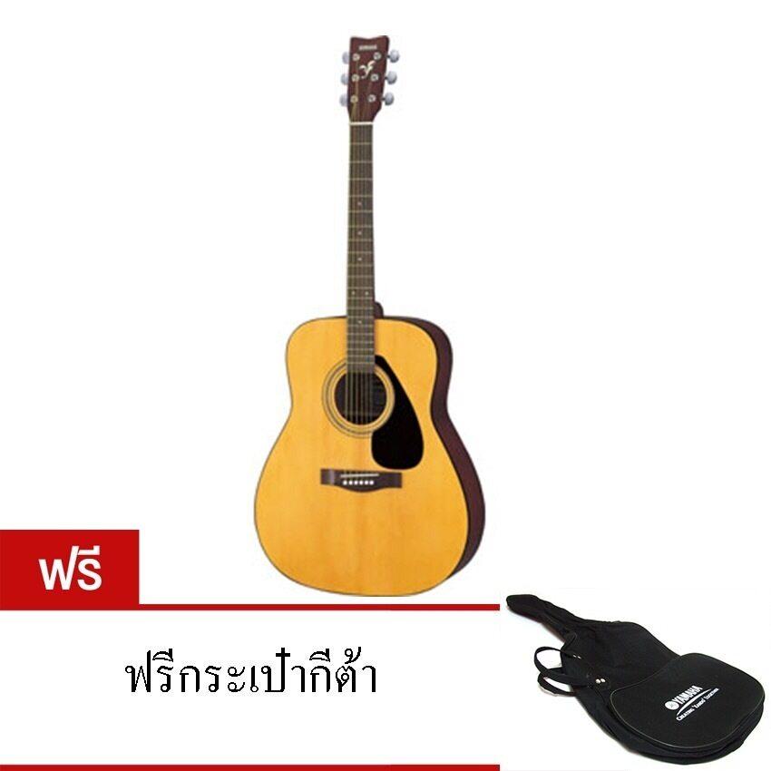 Yamaha กีตาร์โปร่ง รุ่น F-310 (แถมฟรี กระเป๋าใส่กีตาร์ Yamaha)