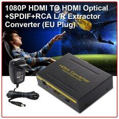 1080P HDMI to HDMI Optical+SPDIF+RCA L/R Extractor Converter Audio Splitter EU Plug AC277