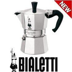 ขาย Bialetti Moka Express 1-Cup Stovetop Espresso Maker(Silver) - intl