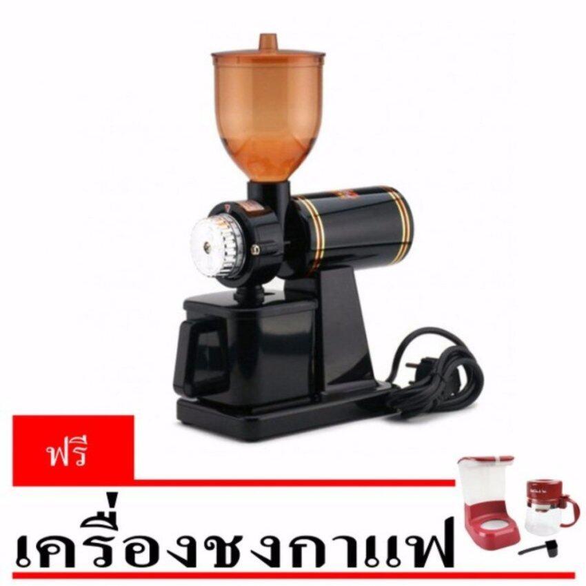 FF Link เครื่องบดเมล็ดกาแฟอัตโนมัติ 8 ระดับ แถมฟรี เครื่องชงกาแฟ มูลค่า 2000 บาท