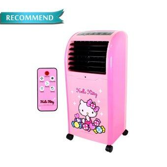 GALAXY พัดลมไอเย็น Hello Kitty พร้อมรีโมทคอนโทรล รุ่น AB-603 (สีชมพู)