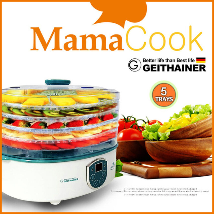 Geithainer LD-S110FD Dry Food Warmer Dehydrator for Home - intl ...