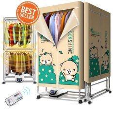 Hot item Cloth Dryer + Remote Control เครื่องอบผ้าแห้งคุณภาพสูงพับเก็บได้ พร้อมรีโมทควบคุม- Cute Bear