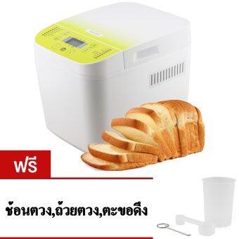 House Worth เครื่องทำขนมปังอัตโนมัติ ขนาด 1 ลิตร รุ่น HW-BM01G - สีขาวเขียว