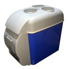iBettalet ตู้เย็นอเนกประสงค์แบบพกพา รุ่น 7.5 ลิตร (สีเทา/น้ำเงิน)
