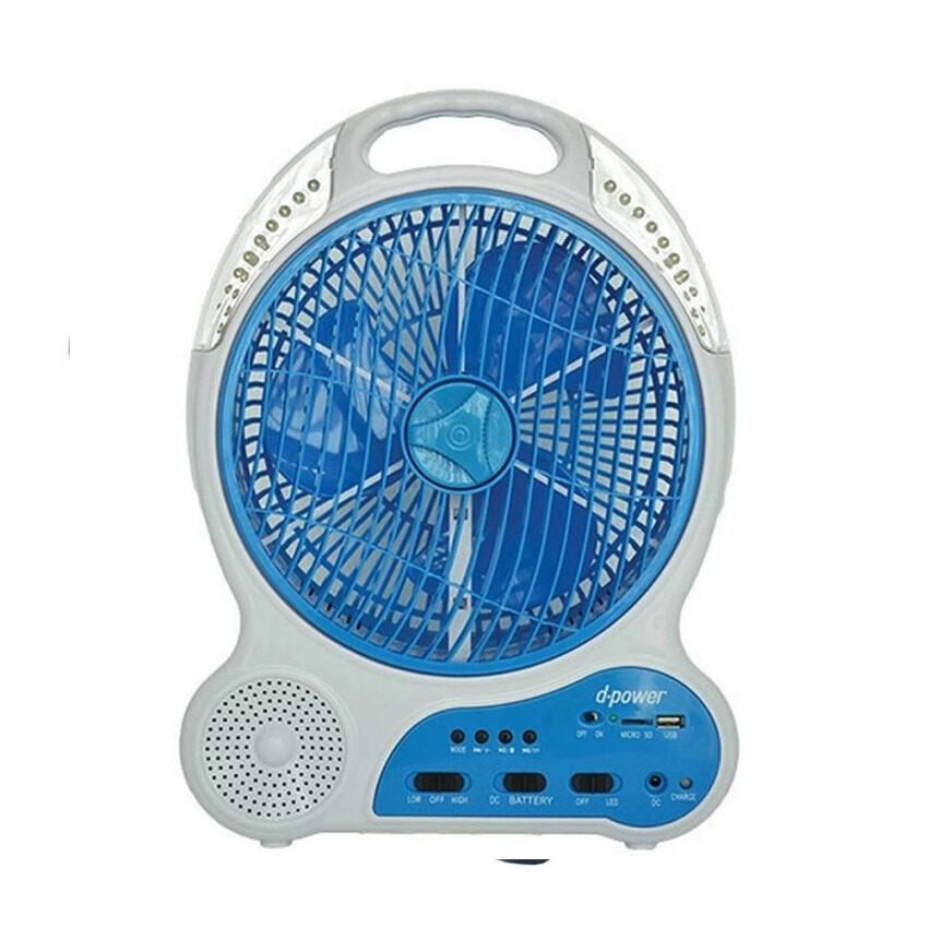 iBettalet D-Power พัดลมชาร์จไฟ มีวิทยุ มีไฟ LED รุ่น DP-F008 (สีฟ้า) ...