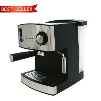 OXYGEN เครื่องชงกาแฟสด Espresso 15 บาร์ รุ่น CM-6821