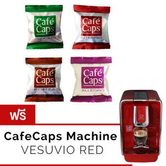 200 Capsules แถมฟรี Coffee Machine Red