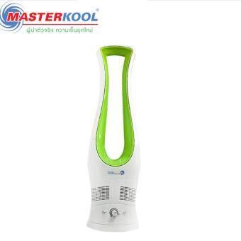 Masterkool พัดลมไร้ใบแบบตั้งโต๊ะ รุ่น FS-208 - สีขาว/เขียว