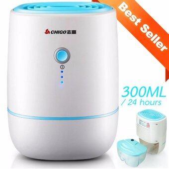 shop108 Drying Mini Dehumidifier เครื่องดูดซับความชื้น ลดความชื้นคุณภาพสูง 300ML/24H