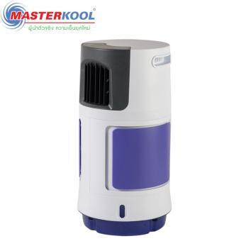 Masterkool พัดลมไอเย็น รุ่น MIK-07 EX (สีม่วง) (image 1)