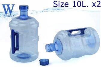 Wpower ถังน้ำดื่ม ขนาด 10ลิตร รุ่น ถังน้ำโพลีคาร์บอเนต กลมใส พร้อมด้ามจับมือถือ แพ็คคู่ สีน้ำเงิน (image 0)