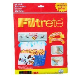 3M Filtrete แผ่นดักจับสิ่งแปลกปลอมในอากาศ ขนาด 15 X 48 นิ้ว Room Air Conditioner Filter