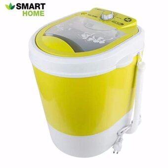เครื่องซักผ้ามินิพร้อมฟังก์ชั่นปั่นแห้ง รุ่น SM-MW01 SMARTHOME