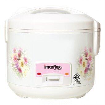 Imarflex หม้อหุงข้าวอุ่นทิพย์ IMARFLEX RC-336 1.8 ลิตร