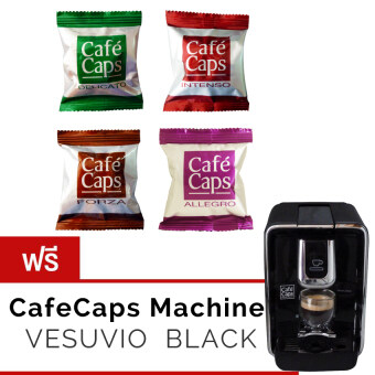 200 Capsules - แถมฟรี Coffee Machine Black