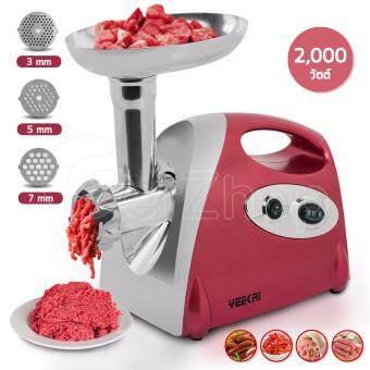 GetZhop เครื่องบดอเนกประสงค์ บดหมู Yeekai Electrical Meat Griding Machine 2,000 Watt รุ่น MGB-120 (Red)