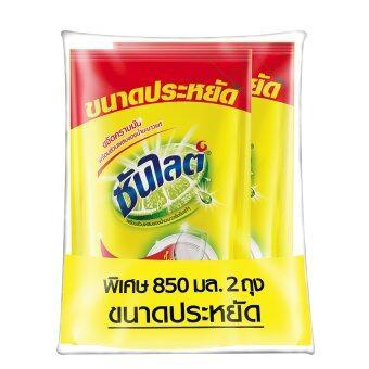 SUNLIGHT! ซันไลต์ เลมอน เทอร์โบ ดูโอ น้ำยาล้างจาน ชนิดถุง 850 มล. x 2 ถุง