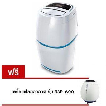 Bionaire เครื่องลดความชื้น รุ่น BD20 (สีขาว) ฟรี เครื่องฟอกอากาศ Bionaire รุ่น BAP-600 (สีขาว)