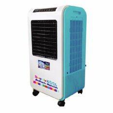 KOOL+ พัดลมไอเย็น Double KOOL รุ่น AC-1801 (สีฟ้า) แถมฟรี cooling pack 2 ชิ้น(Blue)