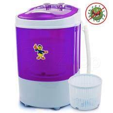 Letshop เครื่องซักผ้าฝาบน ซักผ้ามินิ พร้อมถังปั่นแห้ง และ ฆ่าเชื้อโรค (4 Kg) Duck รุ่น XPB45-288 (สีม่วง)