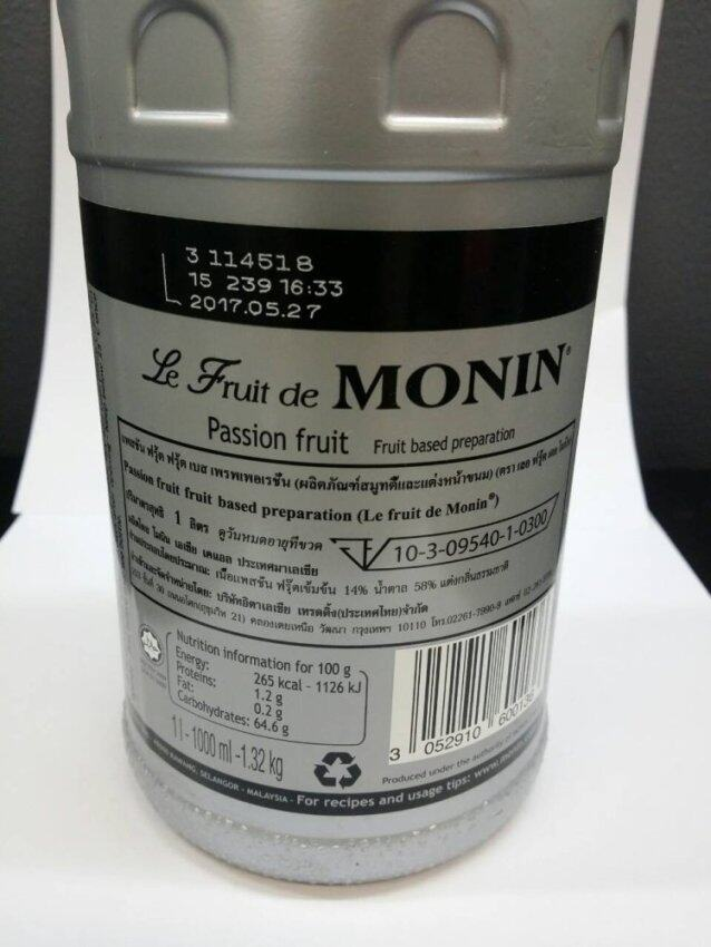 MONIN SYRUP โมแนงต์ไซรัป Passion Fruit