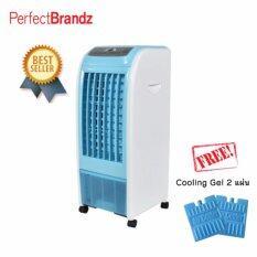 PerfectBrandZ รุ่น PBC-555 สีฟ้า