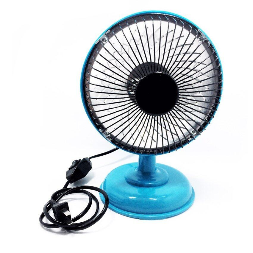 พัดลมทำความร้อนขนาดเล็ก (สีฟ้า) ...