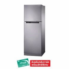 Samsung ตู้เย็น 2 ประตู 8.8 คิว รุ่น RT25FGRADSA