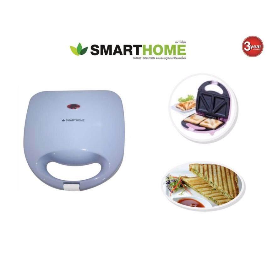 Smart Home เครื่องทำแซนวิช รุ่น SM-SW03 ...