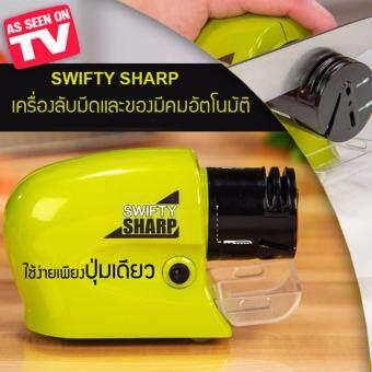 SWIFTY SHARP ของแท้ ที่ลับมีด ที่ลับมีดไฟฟ้า เครื่องลับมีด ลับกรรไกร อุปกรณ์ของมีคมต่างๆ สารพัดประโยชน์ ใช้ถ่าน SWIFTY SHARP ของแท้ ที่ลับมีด ที่ลับมีดไฟฟ้า เครื่องลับมีด ลับกรรไกร อุปกรณ์ของมีคมต่างๆ สารพัดประโยชน์ ใช้ถ่าน แถมถ่านฟรี!!!! ไร้สาย ขนาดพกพา