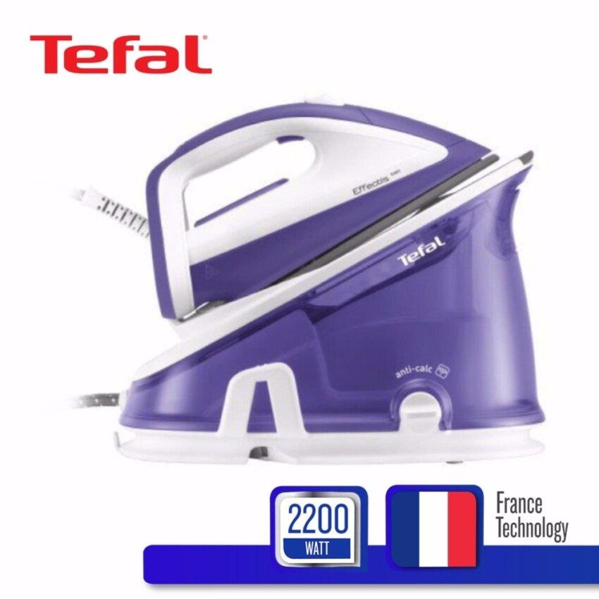 TEFAL เตารีดไอน้ำแยกหม้อต้ม กำลังไฟ 2200 วัตต์ รุ่น GV6771 -Violet