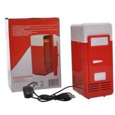 ตู้เย็นขนาดเล็กแบบเสียบ USB (สีแดง)