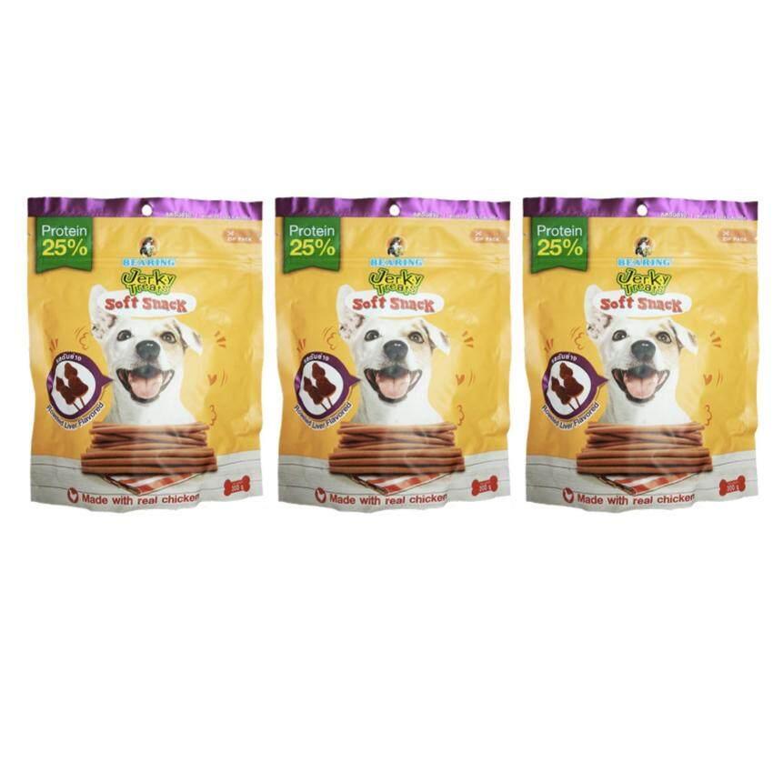 Bearing Jerky Treats Soft Snack for Dog แบร์ร่ิง เจอร์กี้ ทรีทส์ สติ๊ก ขนมสุนัขชนิดแท่ง 100g x 3 Packs รสตับย่าง (8850292591579-3)