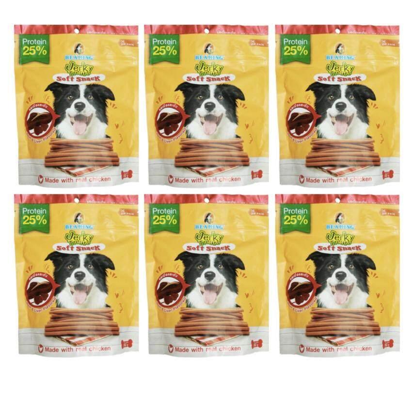 Bearing Jerky Treats Soft Snack for Dog แบร์ร่ิง เจอร์กี้ ทรีทส์ สติ๊ก ขนมสุนัขชนิดแท่ง 100g x 6 Pack รสเนื้อและตับ (8850292591562-6)