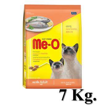 Me-O Mackerel 7 Kgs. มีโอ อาหารแมว(แบบเม็ด) สำหรับแมวโต รสปลาทู อายุ 1 ปีขึ้นไป ขนาด 7 กิโลกรัม