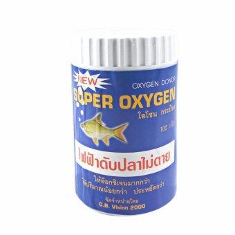 E.F.W. SUPER OXYGEN ผงอ๊อกซิเจนบริสุทธิ์ แอสซี ออกซิเจน สำหรับเคลื่อนย้ายปลา ไฟดับ ให้อากาศปลา ตู้ปลา ขนาดเล็กและขนาดใหญ่ For moving fish power off fish tank(100g)