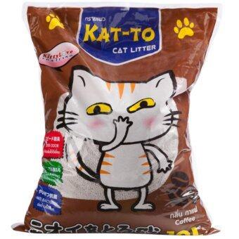 KAT-TO Cat Litter 10 Litres x 2 (Coffee) แคทโตะ ทรายแมว กลิ่นกาแฟ ขนาด 10 ลิตร จำนวน 2 ถุง