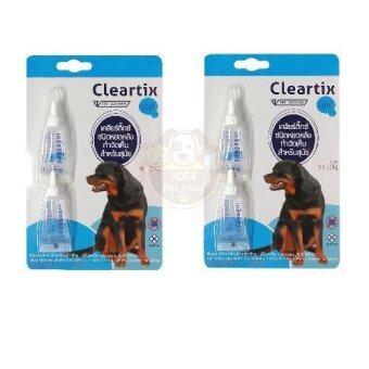 Cleartix spot on ผลิตภัณฑ์หยดหลัง ป้องกันและกำจัดเห็บหมัด สำหรับสุนัขน้ำหนัก 10-20 กก. 2 แพค (4 หลอด)