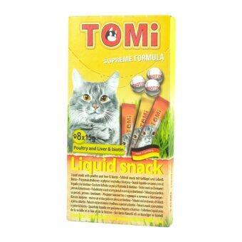Tomi liquid snack รสไก่และตับ จำนวน 8 ซอง แถมฟรี ขนาด 15g จำนวน 3 ซอง มูลค่า 50 บาท